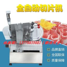 南京羊肉卷切片机 肥牛切片机 全自动台式切肉片机器 全国联保