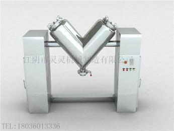 保健茶牛蒡茶混合机 v-500型食品药品保健品混合机 全304不锈钢 灵灵机械制造