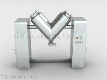 供应1500L香精香料V型高效混合机-食品混粉机-调味料混合机 灵灵机械制造