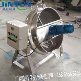 可倾式搅拌化糖锅  糖果加工设备