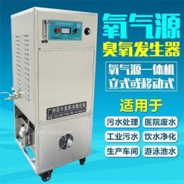 纯净水厂专用臭氧发生器