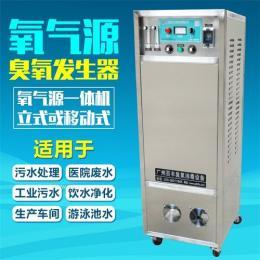 臭氧水灭菌机生产厂家