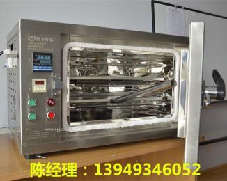 商用電烤魚箱烤魚爐廠家價格