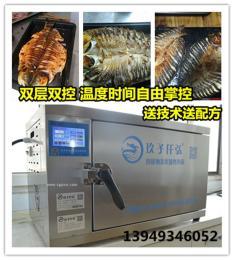 液晶智能電烤魚箱烤魚爐價格