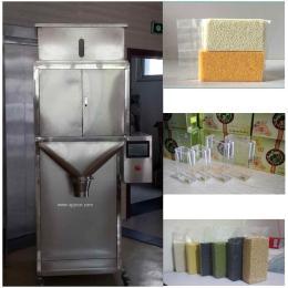 【热销】净水器滤芯活性炭灌装机 自动除尘碳粉灌装机 颗粒灌装机