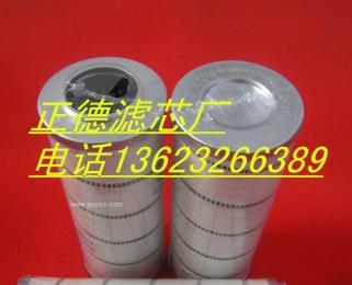 供应液压油P566336滤芯