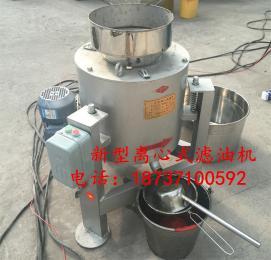 50型离心式滤油机