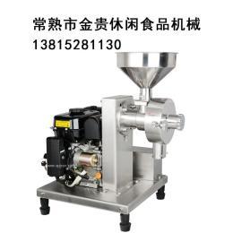 五谷杂粮磨粉机  国产汽油机磨粉机