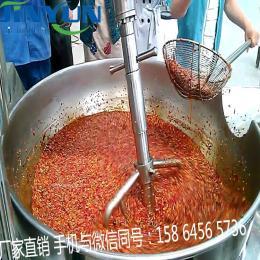 諸城金運機械燃氣全自動辣椒醬炒鍋 辣椒醬、醬料全自動炒鍋