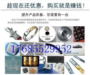 青镭生产日期激光打码机生产厂家