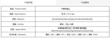 天津口碑好的不锈钢焊丝【特价供应】:不锈钢焊丝代理加盟