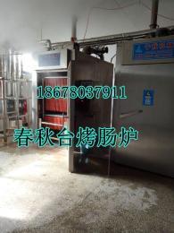 大型冻肉绞肉机机器250/300冻肉绞肉机186、7803、7911烤肠设备
