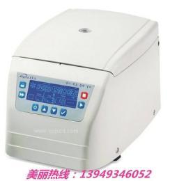 PRP液晶数显美容离心机