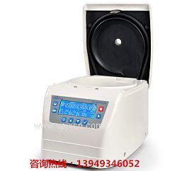 PRP液晶数显血清美容离心机