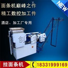 新品压面机商用爬杆干湿面条机全自动撒粉饺子馄饨叠皮挂面一体机