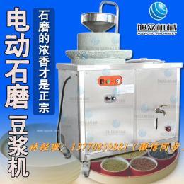 豆浆机效果,小型豆浆机,电动石磨豆浆机