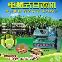 小型电动甘蔗榨汁机,商用榨汁机,好用的甘蔗机,价格实惠