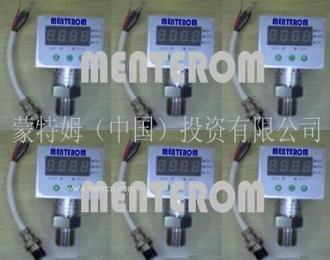 机床压力变送器、卫生型压力变送器