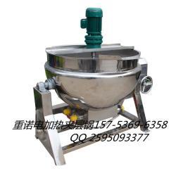 电加热夹层锅,夹层锅型号,生产夹层锅厂家
