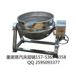 带搅拌夹层锅,月饼馅夹层锅,拌料夹层锅