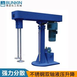 11-75kw生产性涂料油漆分散搅拌机 水性油墨双分散轴分散机