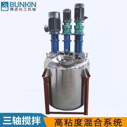 乳胶漆釜用密封型分散搅拌机 水性油墨粘合剂分散均质乳化搅拌机