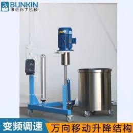 1.5-15KW油漆油墨分散机 胶水分散搅拌机