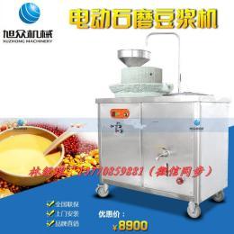 2016新磨煮一体豆浆机 电动石磨豆浆机 豆浆机价格
