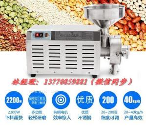 五谷杂粮磨粉机/杭州不锈钢磨粉机/烟台杂粮磨粉机