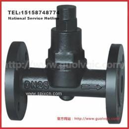 TB5F可调式双金属片蒸汽疏水阀