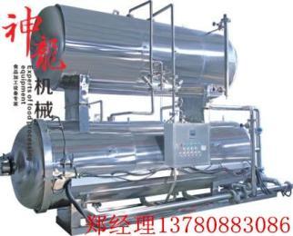 神龙供应DN1000型双层高温杀菌锅