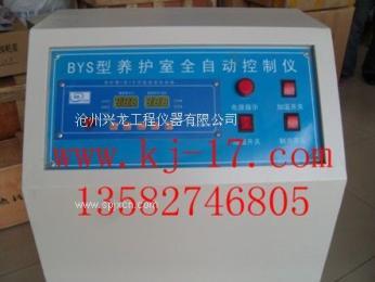 砼搅拌站试验仪器清单/混凝土实验室设备厂家价格