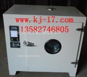 养护试验箱/养护箱/干燥箱厂家价格
