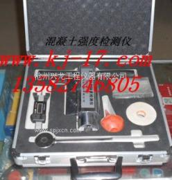 CXL-1000混凝土强度快速测定仪 强度检测仪批发价格