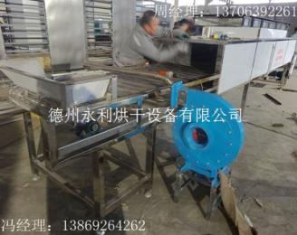 永利烘干供應無花果醬烘干機 不銹鋼食品干燥機