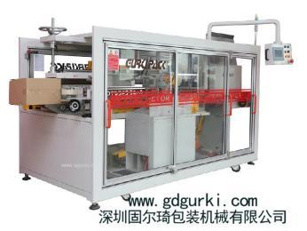 厂家现货新款高速开箱机GPK-40H50