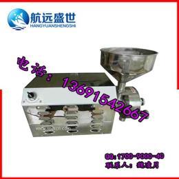 五谷杂粮磨粉机器|磨绿豆粉的机器|加工厂杂粮磨粉机