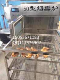 哈尔滨红肠烟熏炉  烟熏豆干机器