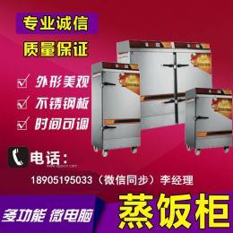 电加热不锈钢蒸饭柜,多功能蒸汽蒸饭设备,蒸饭柜生产厂家