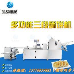 供应南京专业酥饼机,苏式月饼机,鲜花饼机,肉松饼机