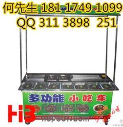 上海小吃車_上海小吃車廠家