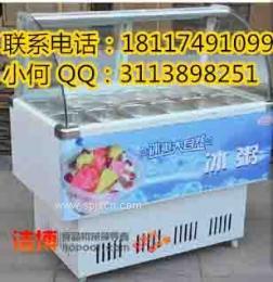 上海冰粥機