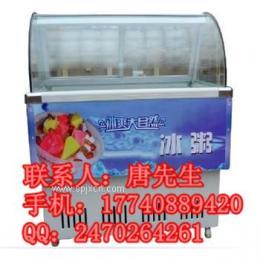 上海多功能冰粥機