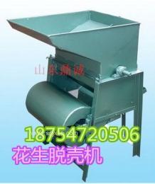 花生脱壳机 小型花生种子剥壳机 现货供应
