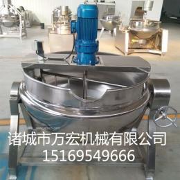 万宏机械200型不锈钢电加热夹层锅 导热油蒸汽夹层锅