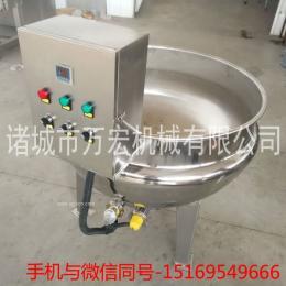 万宏机械300型不锈钢电加热夹层锅 导热油蒸汽夹层锅
