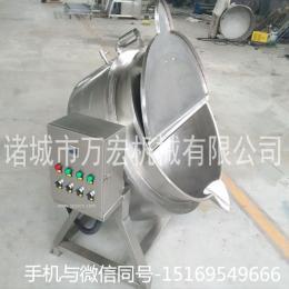 万宏机械400型不锈钢电加热夹层锅 导热油蒸汽夹层锅