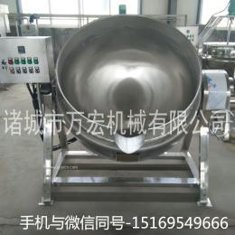 万宏机械500型不锈钢电加热夹层锅 导热油蒸汽夹层锅