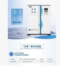 750升纯水制取去离子水设备