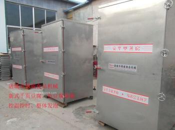 金博威千叶豆腐加工设备价格多少钱 产品图片